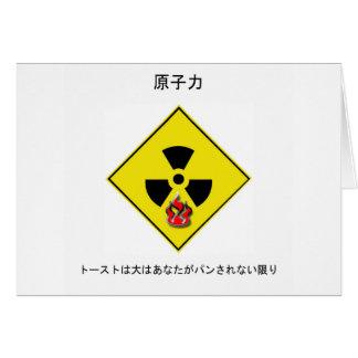 Japanese Anti Nuclear Logo Cards