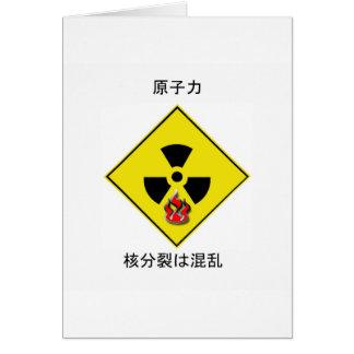 Japanese Anti Nuclear Logo Card