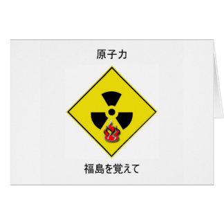 Japanese Anti Nuclear Logo Greeting Card