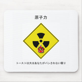 Japanese Anti Nuclear Logo Mouse Pads