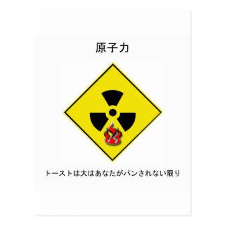 Japanese Anti Nuclear Logo Post Card