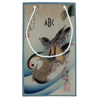 Japanese Art custom monogram gift bag