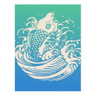 Japanese Art Koi Fish Blue Vintage Design Postcard