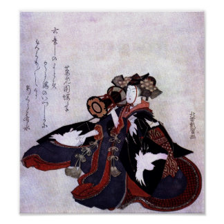 Japanese Art Print 2