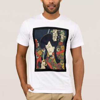 japanese art ukiyoe T-Shirt