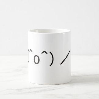 "Japanese ASCII Art ""\ (^o^)/owata"" Coffee Mug"