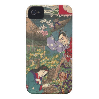 Japanese Beautiful Geisha Samurai Art iPhone 4 Cover