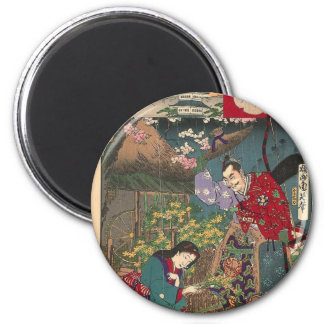 Japanese Beautiful Geisha Samurai Art Magnet