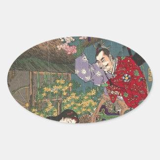 Japanese Beautiful Geisha Samurai Art Oval Sticker