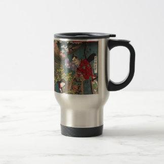 Japanese Beautiful Geisha Samurai Art Travel Mug
