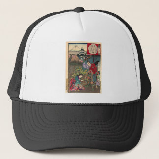 Japanese Beautiful Geisha Samurai Art Trucker Hat