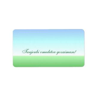 Japanese Birthday Green Blue Label Address Label
