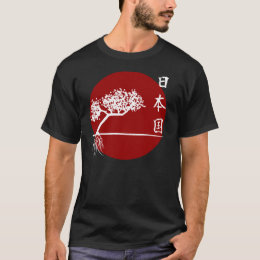 Japanese Bonsai T-Shirt