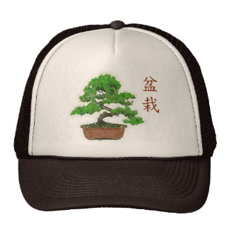 Japanese Bonsai Tree Summer Trucker Hat