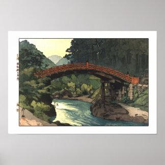 Japanese Bridge block print