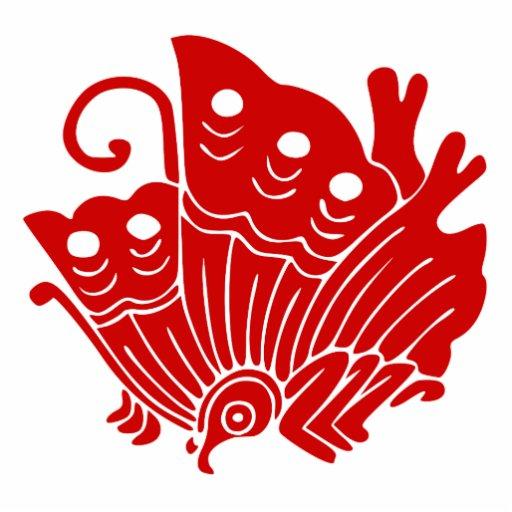 Japanese Butterfly Kamon Design Photo Cutouts