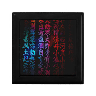 Japanese calligraphy small square gift box