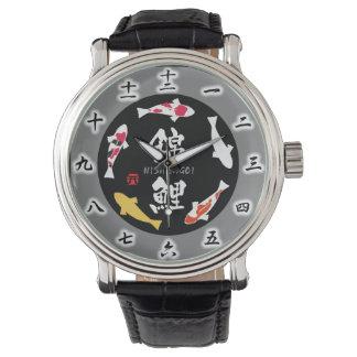Japanese Carp (Koi or Nishikigoi) Watch