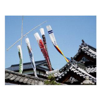 Japanese Carp Streamers Postcard