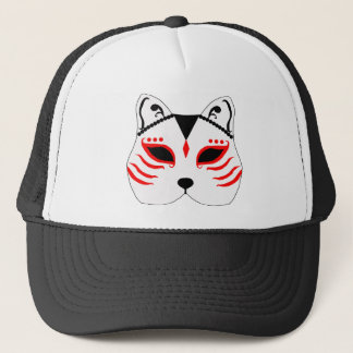 Japanese cat mask trucker hat