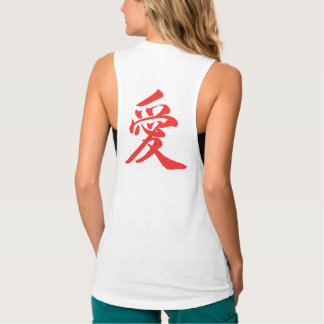Japanese Character for Love Singlet