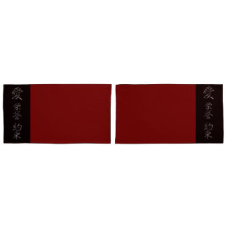 Japanese characters: Love Honor Promise Pillowcase