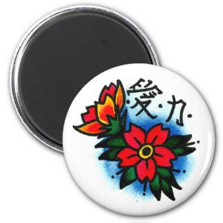Japanese Cherry Blossoms and Kanji 6 Cm Round Magnet