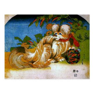 Japanese Chin Hokusai Fine Art Postcard