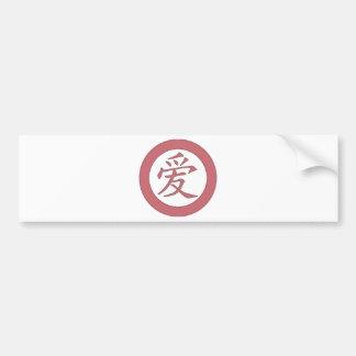 Japanese - Chinese Love 爱 Bumper Sticker