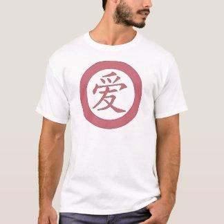 Japanese - Chinese Love 爱 T-Shirt