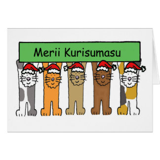 Japanese Christmas with cats in Santa hats. Card