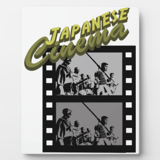 Japanese Cinema Display Plaque