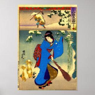 Japanese Classic Geisha Lady Cool Asian Art Poster