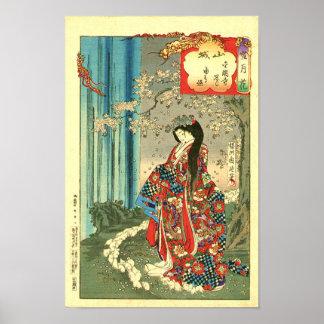 Japanese Classic Geisha Lady - Japan Art Poster