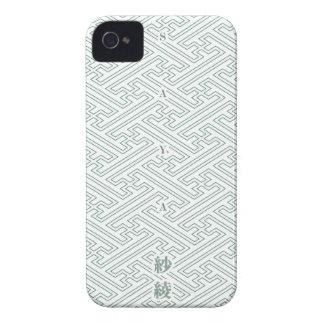 "Japanese classic pattern ""SAYA"". Harmony handle Case-Mate iPhone 4 Case"