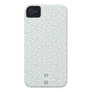 "Japanese classic pattern ""SAYA"". Harmony handle iPhone 4 Covers"