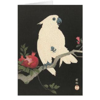 JAPANESE COCKATOO  Greeting Card