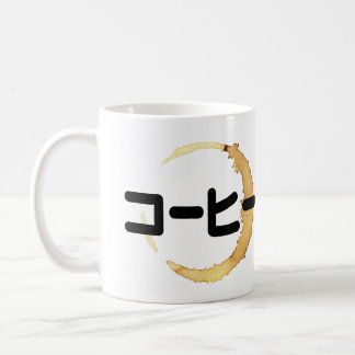 Japanese Coffee Stain Mug III