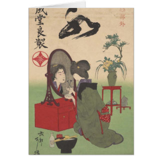 Japanese cosmetic advertisement - notecard note card