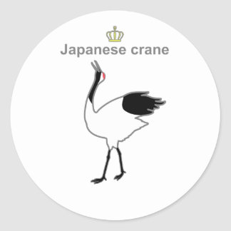 Japanese crane g5 classic round sticker