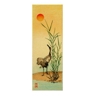 Japanese Crane no.1 Poster