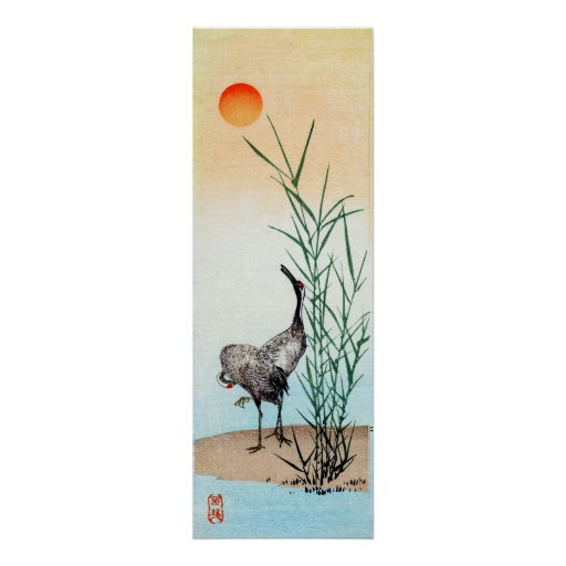 Japanese Crane no.2 Print