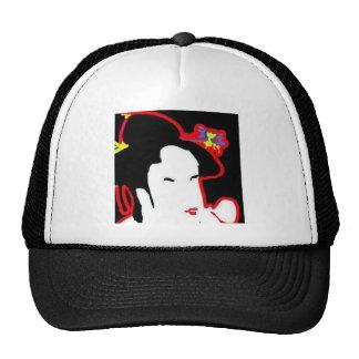 """Japanese Cultural Exchange"" Trucker Hat"