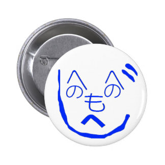 Japanese culture 6 cm round badge