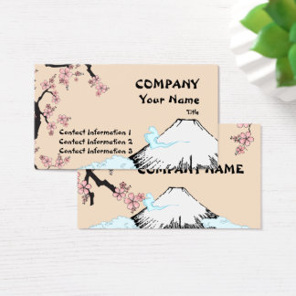 Japanese Design Business Card