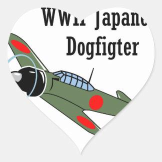 Japanese Dog Fighter Heart Sticker