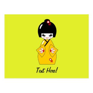 Japanese doll postcard