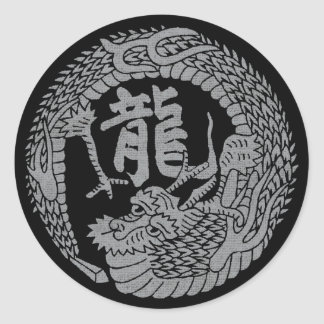 Japanese Dragon Crest & Kanji Sticker