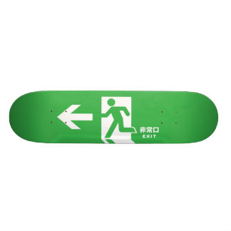 Japanese Emergency Exit Sign 21.3 Cm Mini Skateboard Deck