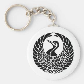 Japanese Family Crest KAMON Symbol Key Ring